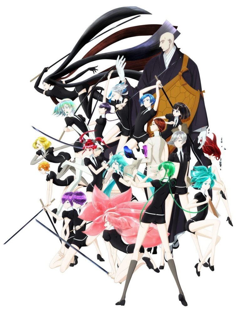 HnK poster